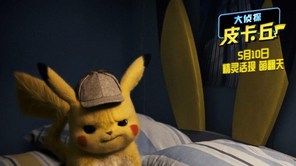 Ryan Reynolds tweet link naar nieuwe 'Pokémon Detective Pikachu' FULL MOVIE!