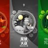 Speciale posters Disney-films: Mulan, Star Wars 9, Frozen 2 en meer!
