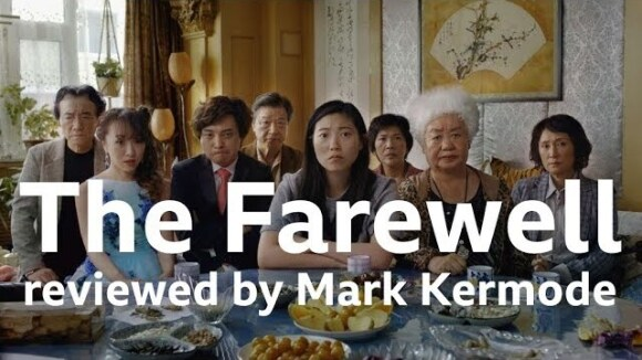 Kremode and Mayo - The farewell reviewed by mark kermode