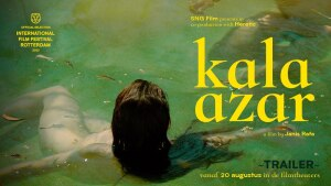 Kala azar (2020) video/trailer