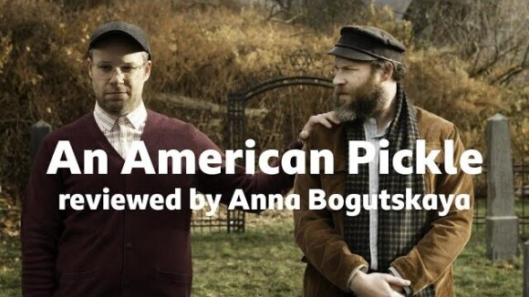 Kremode and Mayo - An american pickle reviewed by anna bogutskaya