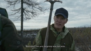 On Thin Ice (2020) video/trailer